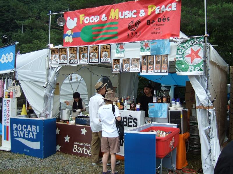 大阪にあるフジロックフェスティバルチケット取扱店、シフト・レコードの店... フジロックフェステ