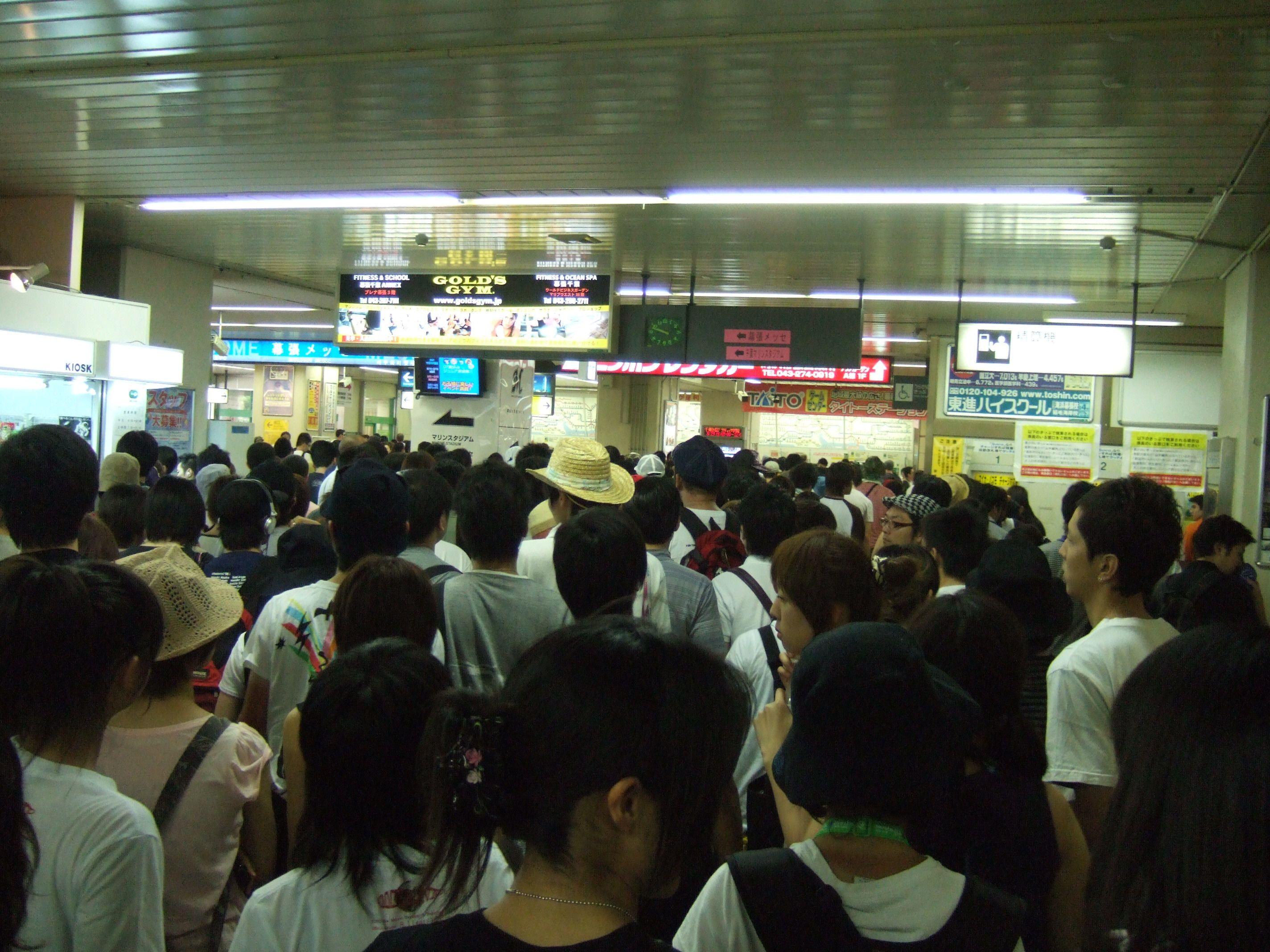 サマーソニック07(海浜幕張駅)